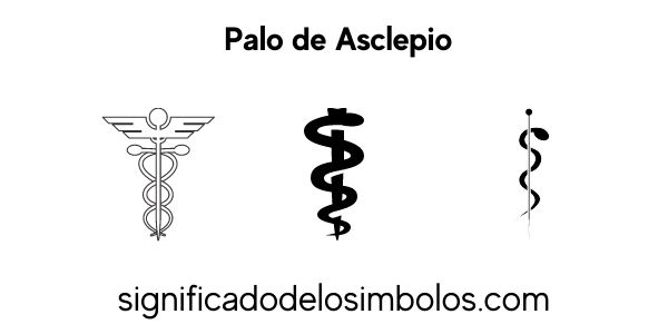 Vara de asclepio o esculapio símbolos griegos