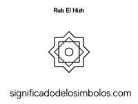 rub ek hihz simbolos musulmanes