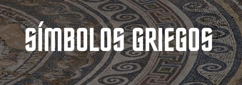 simbolos griegos